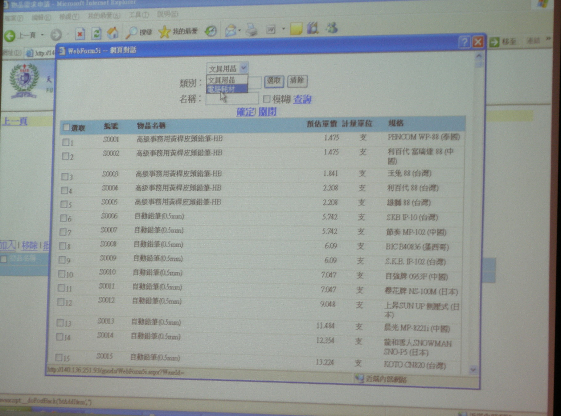 DSCN6290.jpg