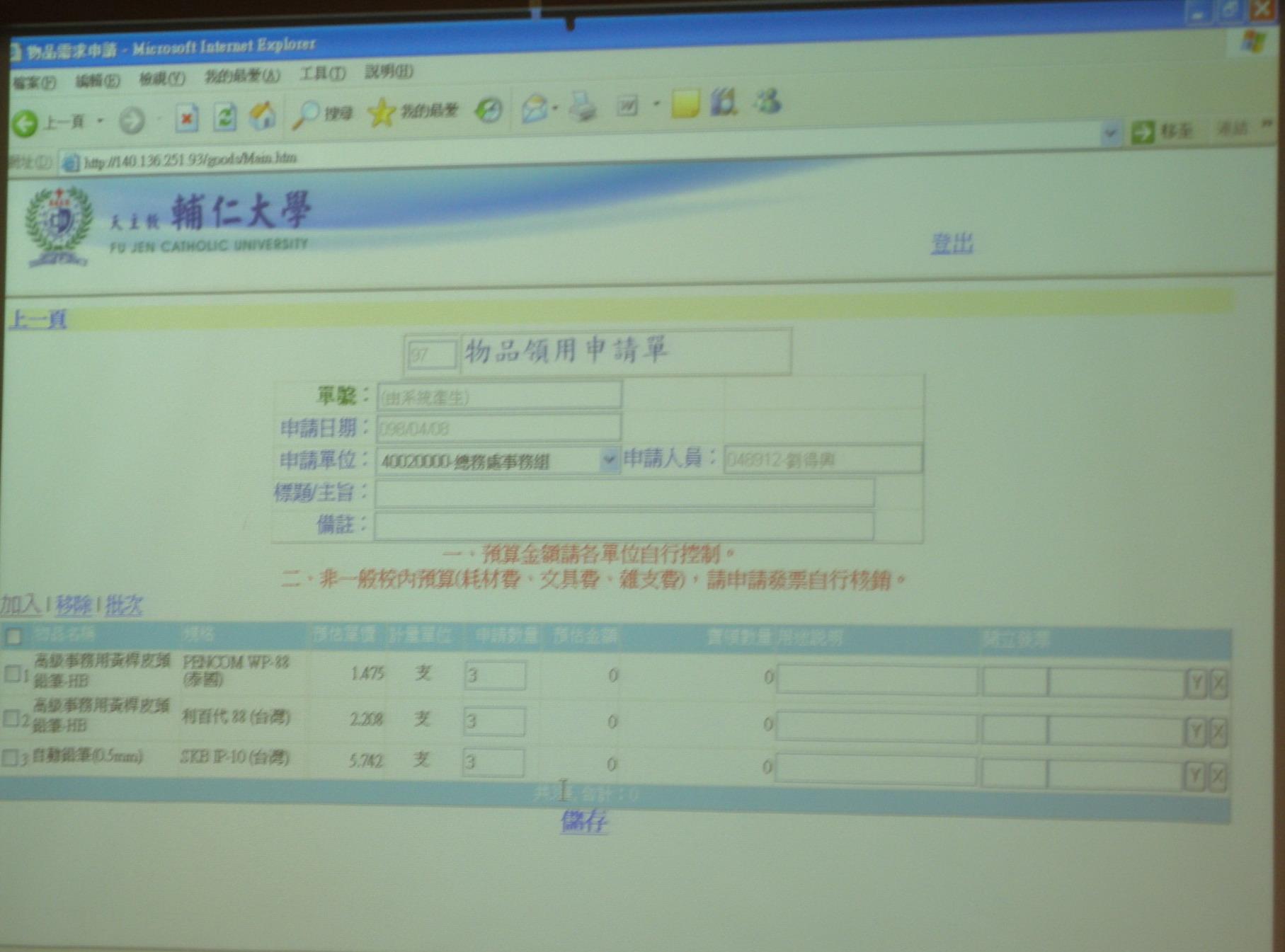 DSCN6294.jpg