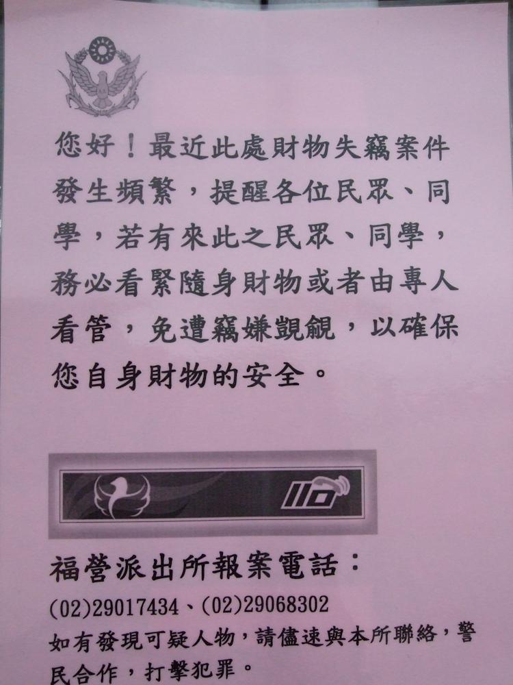 DSCF1804.jpg